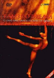 Bamboo Dream - Cloud Gate Dance Theatre DVD ARTHAUS MUSIK