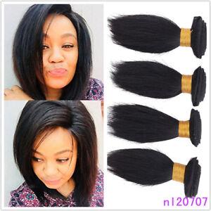 4bundles/200g Short Straight Human Hair Extensions Brazilian Virgin Weave Weft