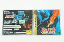 Kaitei Daisensou SS imagineer Sega Saturn From Japan