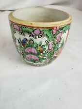 antique chinese famille rose cup?