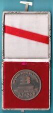 BEI JING GONG YE DAXUE Souvenir Medallion China W/Box