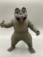Godzilla X-Plus Minilla 1967 30cm Line RARE (Minya) Very Rare ^^