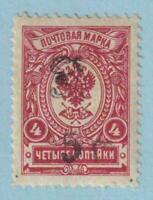 ARMENIA 135 MINT LIGHTLY HINGED OG * NO FAULTS EXTRA FINE!