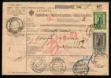 """Lot N°9385 LEVANT AUTRICHIEN - N°51/52 Obl Cachet Autrichien """"VATHY 10/XII/18"""""""