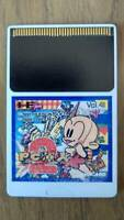 Hudson soft PC engine [PC Genjin 2] shipping from Japan used game good condition