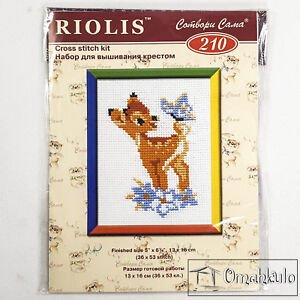 RIOLIS - Cross Stitch Kit - Doe - 13 x 16cm - Kit No. 210