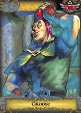 Legend of Zelda The 2016 Enterplay Trading Card 59 Groose Skyward Sword
