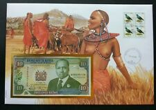 Kenya Daily Life 1996 Agricultural Bird Fauna Costume FDC (banknote cover) *Rare