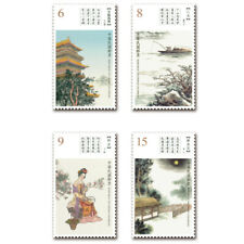 2018 Taiwan Classical Chinese Poetry Postage Stamps
