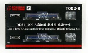 Rokuhan T002-8 Locomotive Type DD51 1000 A Cold Dist.  (Z Scale)