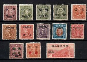 CHINA 1930s-1940s MINT MARTYRS / SUN YAT-SEN STAMPS WITH SURCHARGES