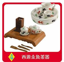 Re-ment Miniature Fairy Cups Tableware Collection Tea Party rement  RARE No  4