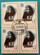 Russia(USSR)1989 MNHOG Block of four - Birds Congress Eagle CTO(FD)