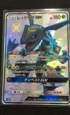 Pokemon Card Ultra Shiny Rayquaza GX SSR 240/150 SM8b Japanese