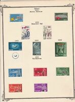 israel stamps on page ref 16550
