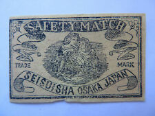 SEISUISHA OSAKA MATCHES MATCH BOX LABEL MEDIUM SIZE c1930 MADE in OSAKA JAPAN