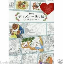 DISNEY famous scenes Coloring Book Japanese book Coloriage  Japan