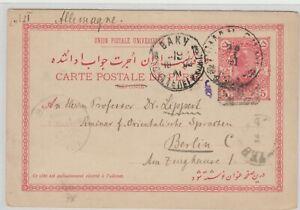 Persien Carte Postale de PERSE 5 Chahis PC 18 BA  Oskar Mann an Dr. Lippert