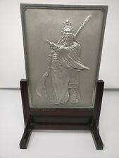 Royal Selangor Pewter Guan Gong Plaque - Chinese Asian art decor