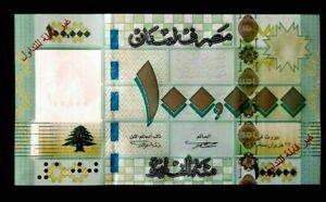 LEBANON 2012 (100,000) UNC RARE SPECIMEN LIRAS  ( LIVRES)  BANKNOTE RARE ITEM