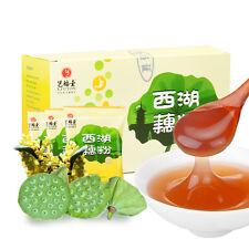 Chinese Herbal Tea Lotus Root Starch Oufen艺福堂 中国零食小吃 桂花莲子西湖藕粉 杭州特产 西湖藕粉300g/盒