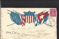 HUTTON, MINNESOTA COVER,1898, FULL FRONT SPANISH AMERICAN WAR PATRIOTIC.