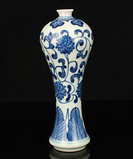 China Hand-Painted Jingdezhen Bule And White Porcelain Vase