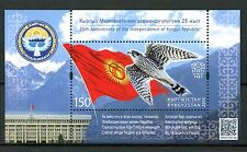 Kyrgyzstan KEP 2016 MNH Independence 25th Ann 1v M/S Falcons Birds Flags Stamps