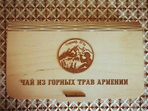 Armenian Mountain Tea 100% natural 6 in 1