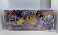 Pokemon Japanese Acrylic Box Display Case - Fits Kanazawa, Misty, Brock Etc