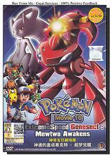 Pokemon Movie 16 ExtremeSpeed Genesect: Mewtwo Awakens (DVD Box Set)