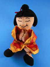 """Disney China Girl Small World Bean bag Chinese Doll 9"""""""