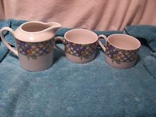 American Atelier Dahlia Blue Creamer and 2 Coffee Cups Mugs