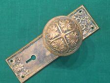 Antique Cast Bronze Door Knob & Backplate - H-13000