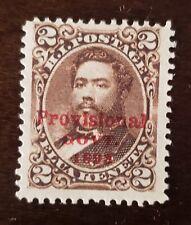 Hawaii stamp #56 2 cent mints hinged original gum