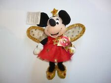 "Disney Mickey and Friends 8""  Minnie as a Fairy   2004  Bean Bag Plush Toy"