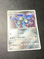 Pokemon Magneton Reverse Holo Tag Team All Stars Japanese Mint