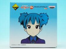 [FROM JAPAN]Ichiban Kuji Premium K-On!! Second H Prize Stacking Mug Cup Jun ...