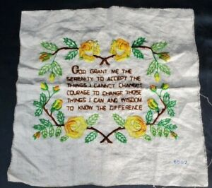 Vtg Stitched Crewel Embroidered Serenity Prayer Flowers Picture 16.5 X 16.5