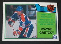 1983-84 O-Pee-Chee #216 Wayne Gretzky LL - NM-MT/MT (NICE) (CS)