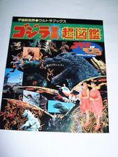Godzilla Gekitou Cho Zukan Book usedTokusatsu Kaiju Mothra Japan