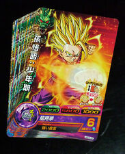 DRAGON BALL Z GT DBZ HEROES GOD MISSION GM PART 3 CARD REG CARTE HGD3 REG SET