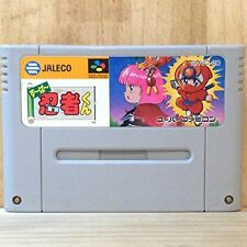 Super Famicom Super Ninja Kun Japan SFC SNES