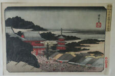 BEAUTIFUL ANTIQUE JAPANESE WOOD BLOCK PRINT SIGNED AND STAMPED #3