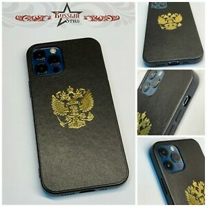 iPhone 12 Pro Cover*Hülle*Case 3D Russia Russland Wappen Silber & Gold, Schwarz