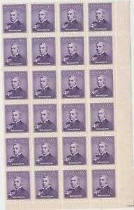 Canada- 349 Prime Minister Sir John Thompson,  block of 24  MNH