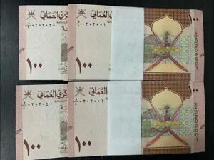 Oman 100 Baisa Bundle P50a UNC Lot x100 Pcs 2020 Latest Issue