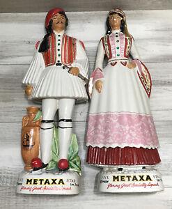 EMPTY METAXA - GREEK OUZO LIQUEUR CERAMIC STATUE BOTTLE VINTAGE MALE FEMALE SET