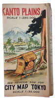 Vintage Kanto Plains / Tokyo City Folding Paper Road Map 1958 by U.S. Army Map
