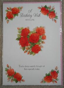 A Birthday Wish with Love - Rose Heart design - A4 Happy Birthday Card